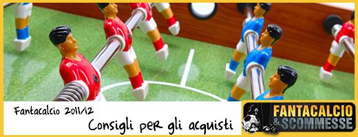 consigli_acquisti_fantacalcio
